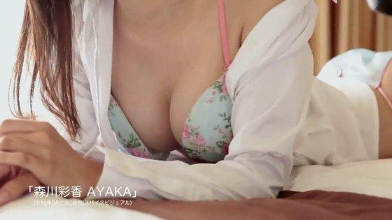 森川彩香 AYAKAのEカップ谷間&水着食い込みキャプ 画像50枚 16