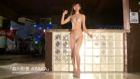森川彩香 AYAKAのEカップ谷間&水着食い込みキャプ 画像50枚 38