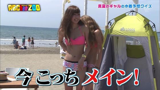 一般人ギャルのビーチでの水着姿キャプ 画像26枚 12