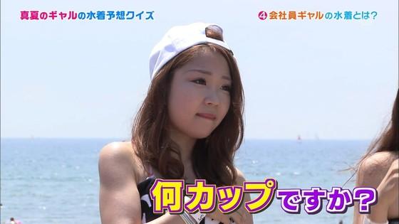 一般人ギャルのビーチでの水着姿キャプ 画像26枚 1
