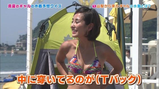 一般人ギャルのビーチでの水着姿キャプ 画像26枚 4