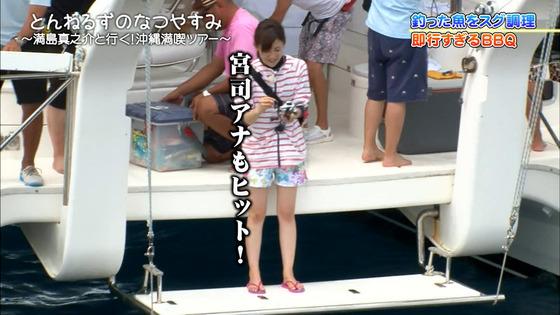 宮司愛海 とんねるず番組の太もも&腋チラキャプ 画像27枚 4