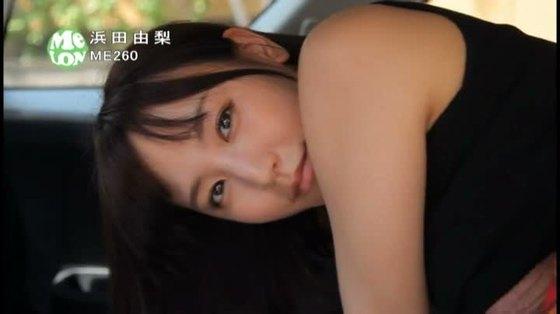 浜田由梨 DVDバリでのFカップ手ブラ&巨尻食い込みキャプ 画像43枚 12