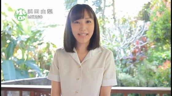 浜田由梨 DVDバリでのFカップ手ブラ&巨尻食い込みキャプ 画像43枚 6