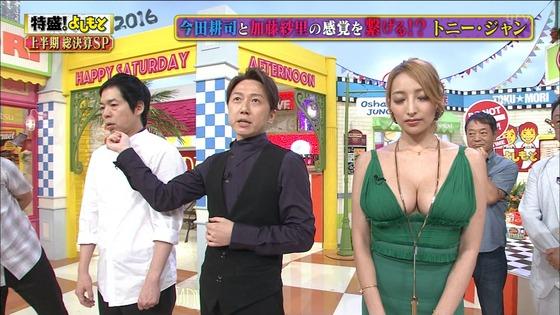 加藤紗里 100cm超えのGカップ爆乳谷間キャプ 画像25枚 14