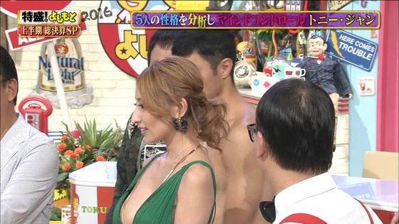 加藤紗里 100cm超えのGカップ爆乳谷間キャプ 画像25枚 17