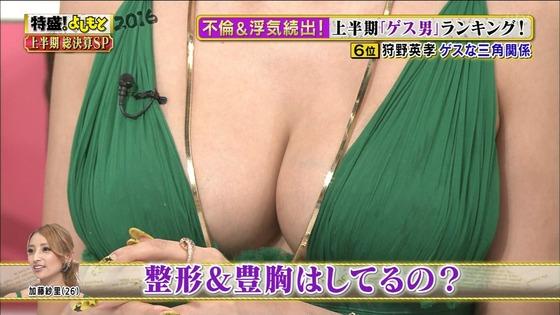 加藤紗里 100cm超えのGカップ爆乳谷間キャプ 画像25枚 8