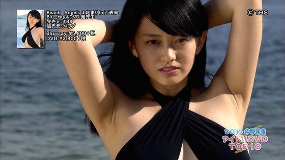 ランク王国DVD売上げTOP10のおっぱい祭り谷間キャプ 画像36枚 22