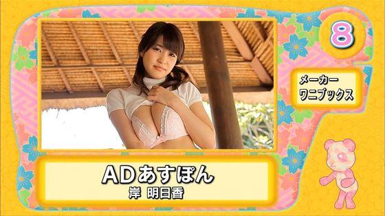 ランク王国DVD売上げTOP10のおっぱい祭り谷間キャプ 画像36枚 27