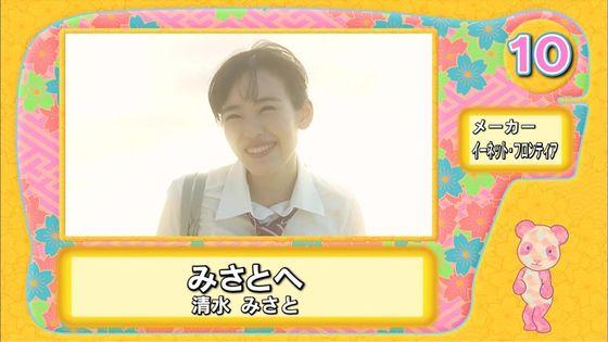 ランク王国DVD売上げTOP10のおっぱい祭り谷間キャプ 画像36枚 34