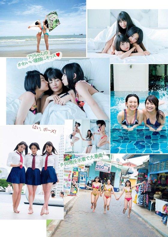 早乙女ゆう ヤングアニマルの最新Dカップ水着グラビア 画像25枚 23