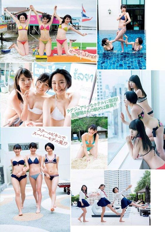 早乙女ゆう ヤングアニマルの最新Dカップ水着グラビア 画像25枚 24