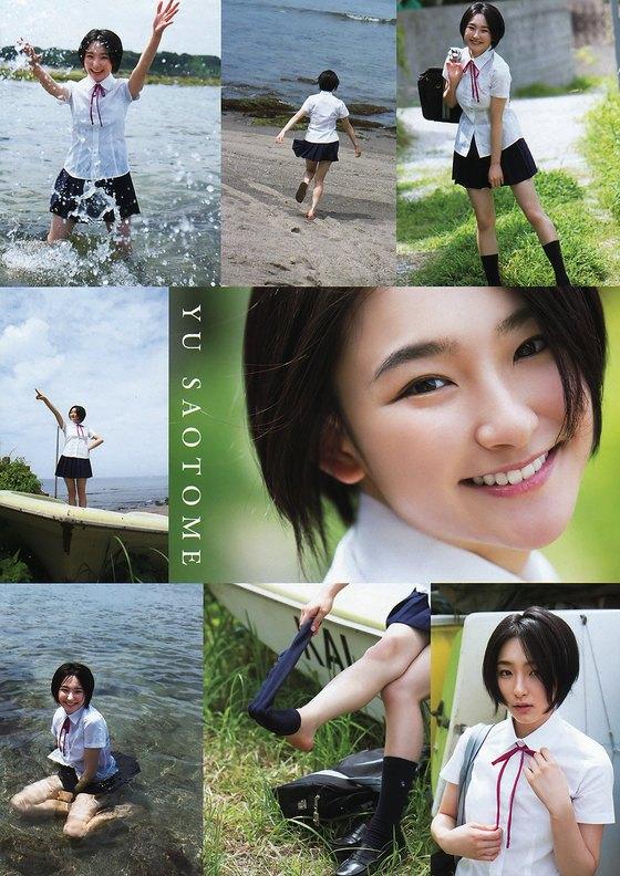 早乙女ゆう ヤングアニマルの最新Dカップ水着グラビア 画像25枚 3