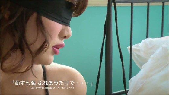 萌木七海 DVDふれあうだけで…のGカップ手ブラキャプ 画像41枚 16