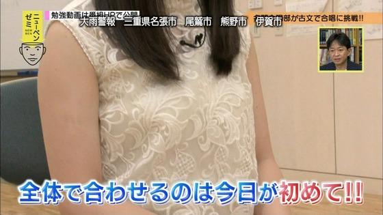 橋本環奈 テストの花道のDカップ着衣おっぱいの膨らみキャプ 画像30枚 10