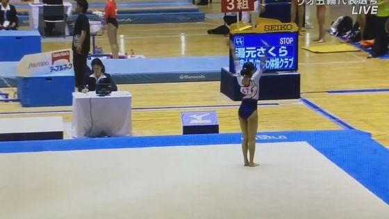 土橋ココ リオ五輪閉会式動画の現役女子校生新体操選手 画像13枚 8