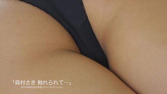 森村さき DVD触れられて…の乳首ポチ&食い込みキャプ 画像38枚 10