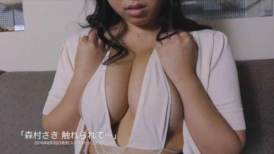 森村さき DVD触れられて…の乳首ポチ&食い込みキャプ 画像38枚 26