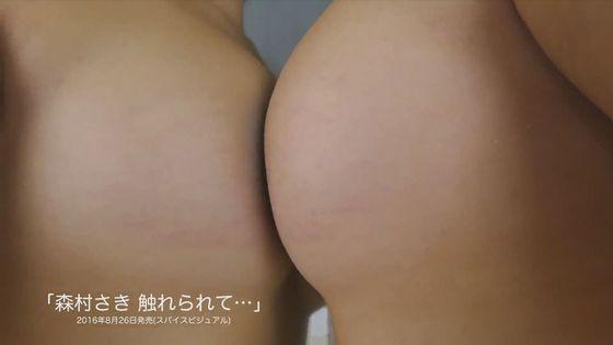 森村さき DVD触れられて…の乳首ポチ&食い込みキャプ 画像38枚 38
