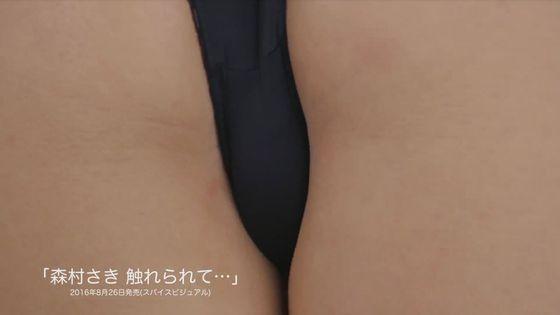 森村さき DVD触れられて…の乳首ポチ&食い込みキャプ 画像38枚 4