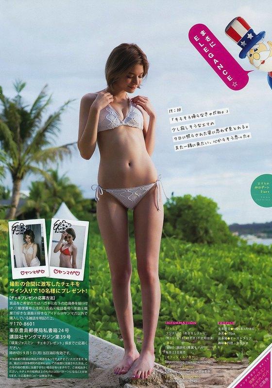 瑛茉ジャスミン 天てれ出身モデルのDカップ水着グラビア 画像26枚 6