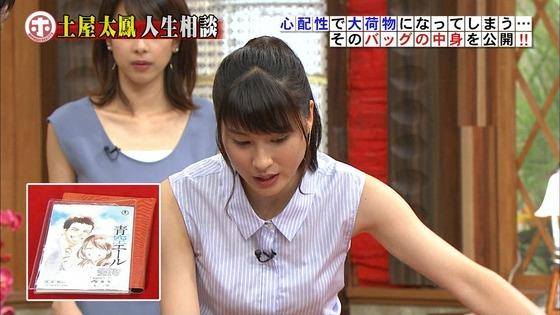 土屋太鳳 ホンマでっか!?TVのDカップ着衣巨乳&腋チラキャプ 画像30枚 10