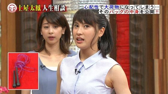 土屋太鳳 ホンマでっか!?TVのDカップ着衣巨乳&腋チラキャプ 画像30枚 11