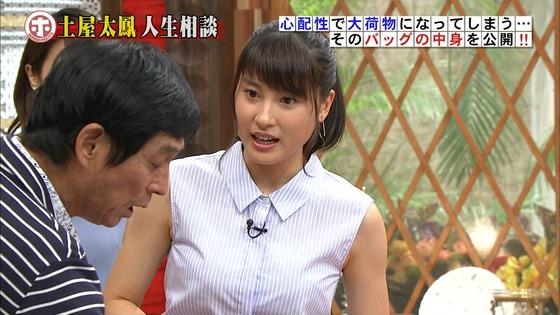 土屋太鳳 ホンマでっか!?TVのDカップ着衣巨乳&腋チラキャプ 画像30枚 12