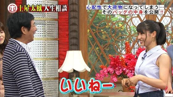 土屋太鳳 ホンマでっか!?TVのDカップ着衣巨乳&腋チラキャプ 画像30枚 13