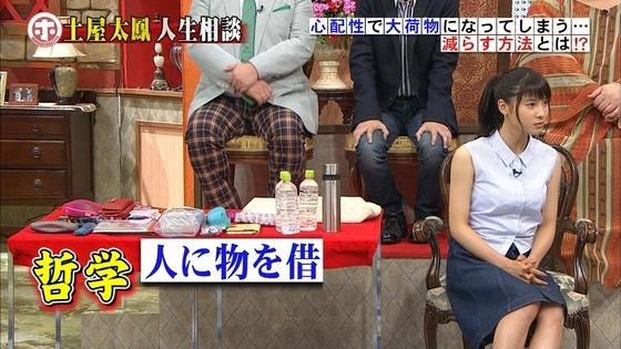 土屋太鳳 ホンマでっか!?TVのDカップ着衣巨乳&腋チラキャプ 画像30枚 17
