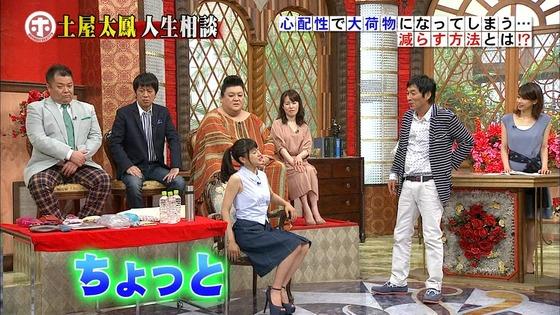 土屋太鳳 ホンマでっか!?TVのDカップ着衣巨乳&腋チラキャプ 画像30枚 20