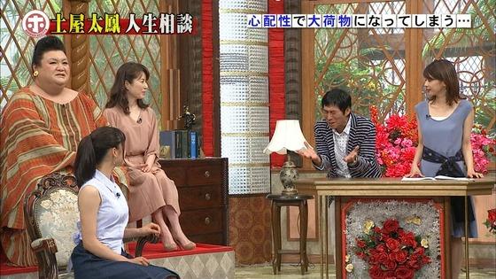 土屋太鳳 ホンマでっか!?TVのDカップ着衣巨乳&腋チラキャプ 画像30枚 21