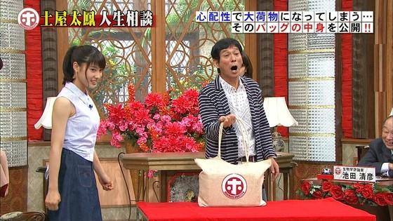 土屋太鳳 ホンマでっか!?TVのDカップ着衣巨乳&腋チラキャプ 画像30枚 22