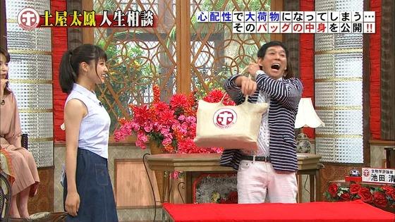 土屋太鳳 ホンマでっか!?TVのDカップ着衣巨乳&腋チラキャプ 画像30枚 23