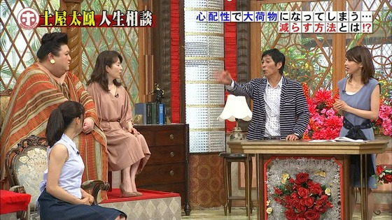 土屋太鳳 ホンマでっか!?TVのDカップ着衣巨乳&腋チラキャプ 画像30枚 25