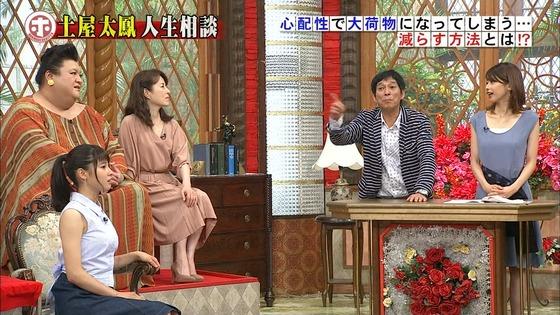 土屋太鳳 ホンマでっか!?TVのDカップ着衣巨乳&腋チラキャプ 画像30枚 26