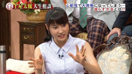 土屋太鳳 ホンマでっか!?TVのDカップ着衣巨乳&腋チラキャプ 画像30枚 28