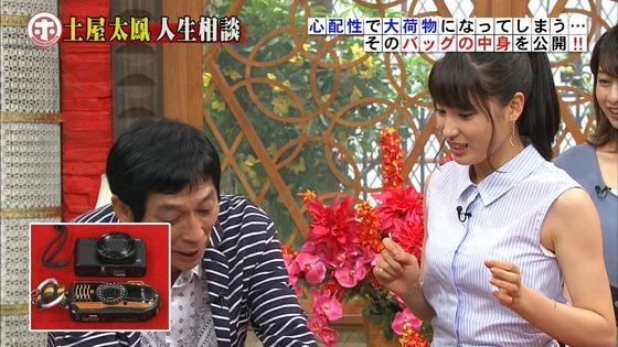 土屋太鳳 ホンマでっか!?TVのDカップ着衣巨乳&腋チラキャプ 画像30枚 29