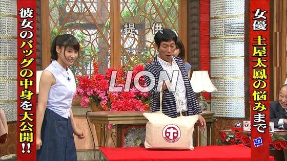 土屋太鳳 ホンマでっか!?TVのDカップ着衣巨乳&腋チラキャプ 画像30枚 2