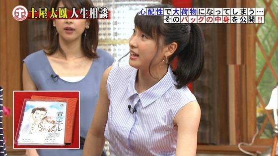 土屋太鳳 ホンマでっか!?TVのDカップ着衣巨乳&腋チラキャプ 画像30枚 30