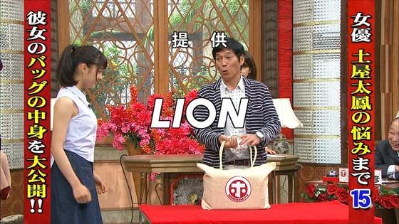 土屋太鳳 ホンマでっか!?TVのDカップ着衣巨乳&腋チラキャプ 画像30枚 3