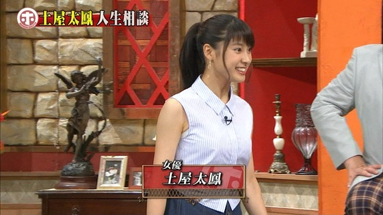 土屋太鳳 ホンマでっか!?TVのDカップ着衣巨乳&腋チラキャプ 画像30枚 5