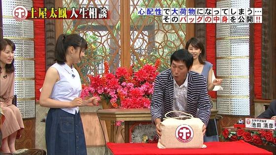 土屋太鳳 ホンマでっか!?TVのDカップ着衣巨乳&腋チラキャプ 画像30枚 7