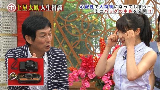 土屋太鳳 ホンマでっか!?TVのDカップ着衣巨乳&腋チラキャプ 画像30枚 8
