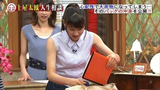 土屋太鳳 ホンマでっか!?TVのDカップ着衣巨乳&腋チラキャプ 画像30枚 9