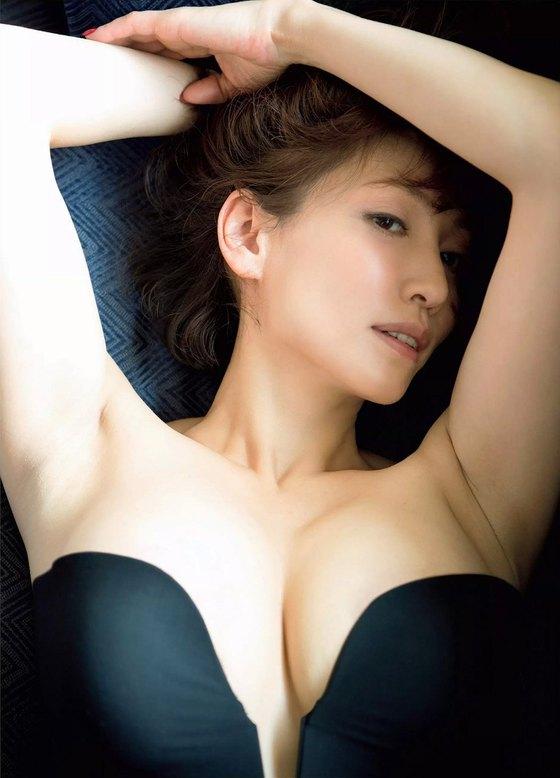 細川ふみえ フラッシュ袋とじの熟女ヌードグラビア 画像25枚 4