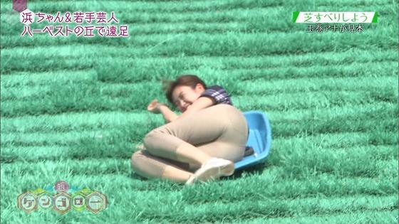 玉巻映美 ケンゴローのピタパンお尻キャプ 画像20枚 11