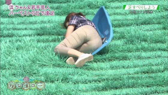 玉巻映美 ケンゴローのピタパンお尻キャプ 画像20枚 13
