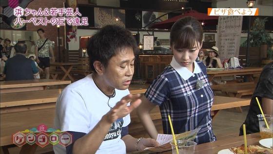 玉巻映美 ケンゴローのピタパンお尻キャプ 画像20枚 2