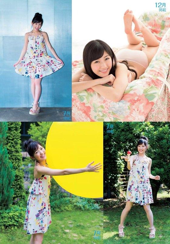 渡辺麻友 新作写真集の水着から露出したお尻の割れ目 画像29枚 8